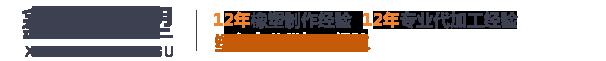 新乡市鑫丰橡塑有限公司