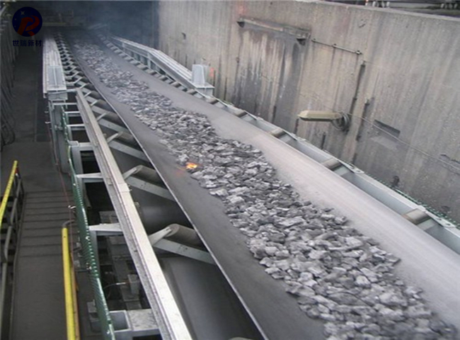 煤礦用阻燃輸送帶