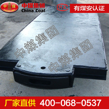 MPC25-6矿用平板车 MPC25-6矿用平板车生产