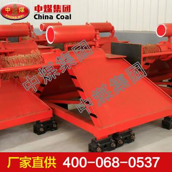 HJD-100铁路挡车器 HJD-100铁路挡车器参数