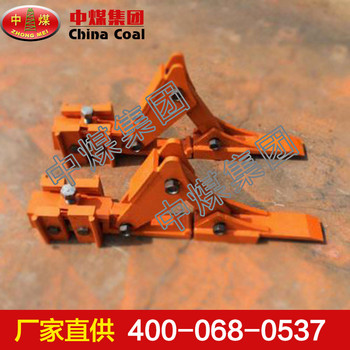 HS型滑动升降式月牙挡车器 HS型滑动升降式月牙挡车器生产