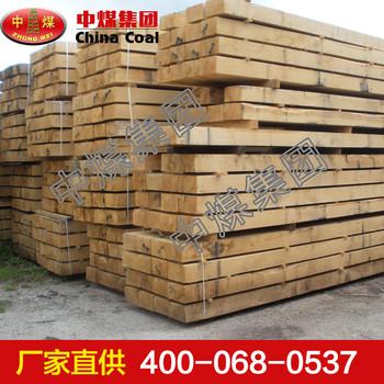 防腐枕木 防腐枕木生产