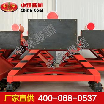 滑动液压挡车器 滑动液压挡车器生产