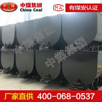 MGC1.1-6固定車箱式礦車 MGC1.1-6固定車箱式礦車參數