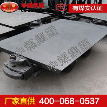 MPC3-6平板車 MPC3-6平板車參數