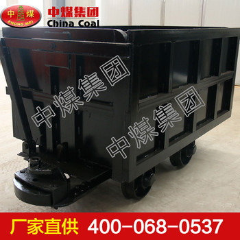 側卸式礦車 側卸式礦車生產