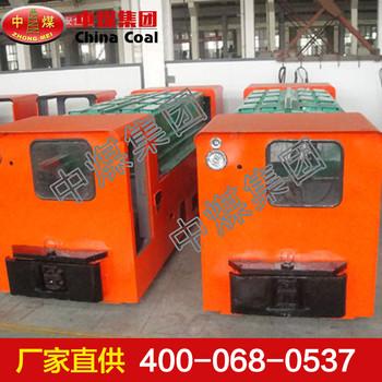 蓄电池电机车  蓄电池电机车价格