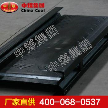 刮板机中部槽 刮板机中部槽生产