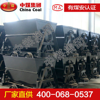 KFU0.75-6翻斗式矿车 KFU0.75-6翻斗式矿车生产