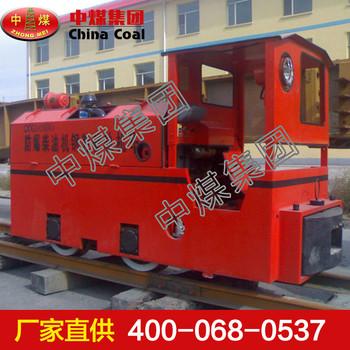 柴油机车 柴油机车生产