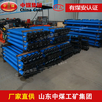 内注式单体液压支柱 内注式单体液压支柱生产