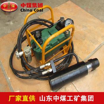 气动锚索张拉机具 气动锚索张拉机具生产