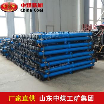 悬浮式单体液压支柱 悬浮式单体液压支柱生产