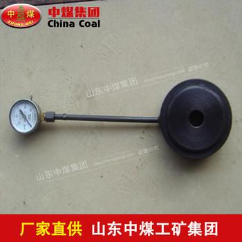 锚杆测力计 锚杆测力计生产
