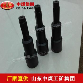 锚杆搅拌器 锚杆搅拌器生产