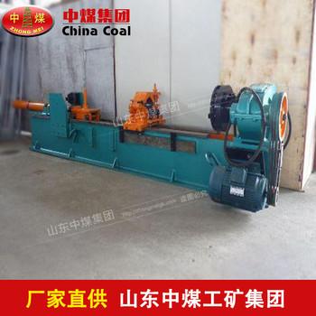 单体支柱拆柱机 单体支柱拆柱机生产