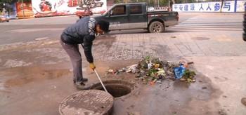下水道垃圾清理