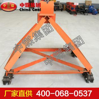 CDH-C20插接式滑动挡车器   CDH-C20插接式滑动挡车器定做