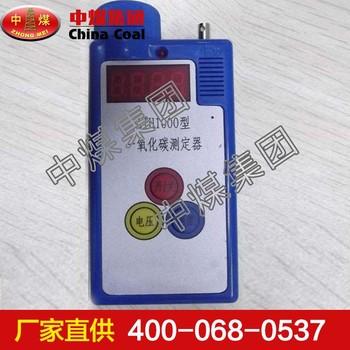 一氧化碳检测仪  一氧化碳检测仪用途