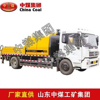 HBC系列车载式混凝土输送泵定做