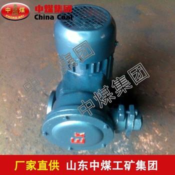 SGPB型防爆管道泵  SGPB型防爆管道泵规格