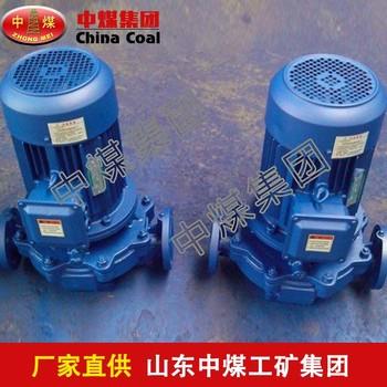 不锈钢防爆管道泵  不锈钢防爆管道泵定做