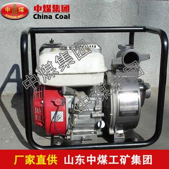 GP50水泵    GP50水泵价格优惠
