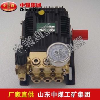 高压柱塞泵   高压柱塞泵规格