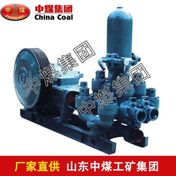 TBW-850/5B泥浆泵,泥浆泵