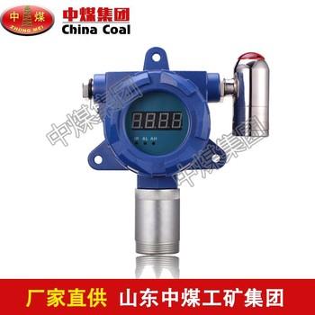 固定式二氧化氮检测仪   固定式二氧化氮检测仪定做