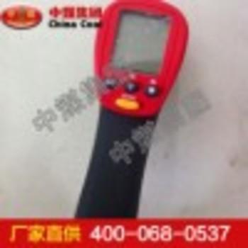 CWH600本质安全型红外测温仪  本质安全型红外测温仪促销中