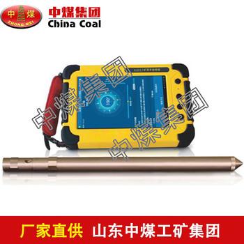 YZG6.4矿用钻孔轨迹测量仪  矿用钻孔轨迹测量仪型号齐全
