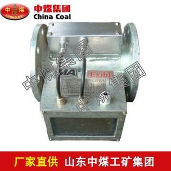 矿用本安型瓦斯抽放监测器   矿用本安型瓦斯抽放监测器定做