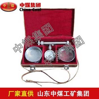 煤的坚固性系数测定仪   煤的坚固性系数测定仪促销中