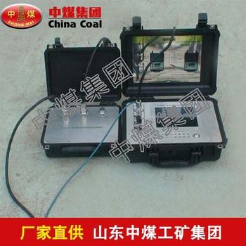 矿用瞬变电磁仪   矿用瞬变电磁仪定做