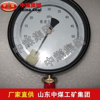 YB150A精密压力表    精密压力表促销中
