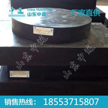 板式橡膠支座價格   板式橡膠支座熱銷  板式橡膠支座廠家