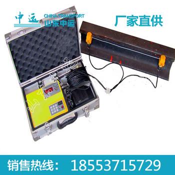 轨道测速仪价格 轨道测速仪厂家 轨道测速仪型号