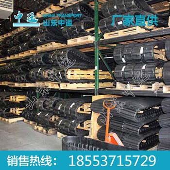 35橡胶履带价格 35橡胶履带厂家 35橡胶履带批发