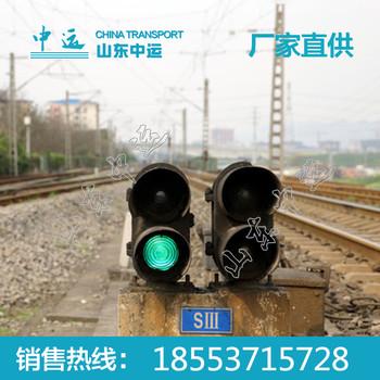 山东铁路信号灯直销 铁路信号灯价格