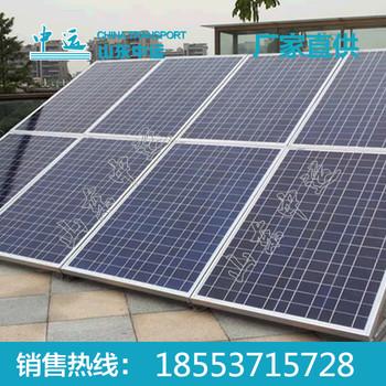 山东太阳能电池板 太阳能电池板厂家