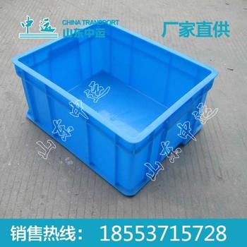 塑料箱价格 塑料箱厂家