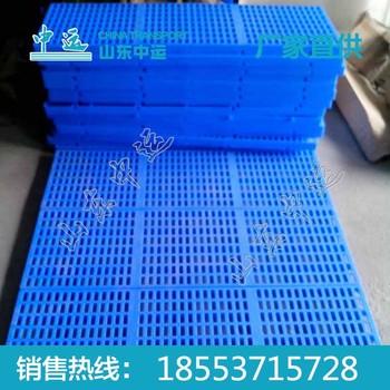 塑料垫板厂家  塑料垫板价格