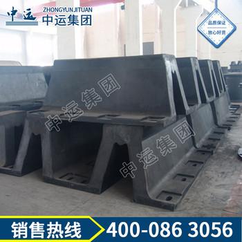 舷梯型橡胶护舷DA型 舷梯型橡胶护舷DA型价格
