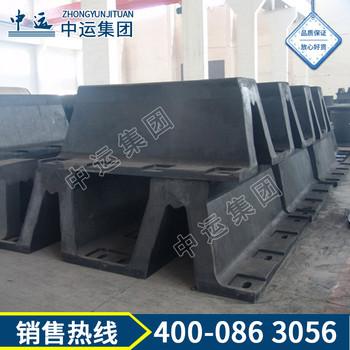 DA型橡胶护舷 DA型橡胶护舷参数 DA型橡胶护舷价格