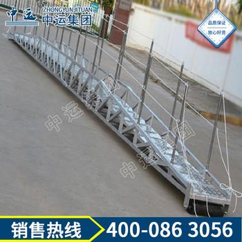 厂家直销铝岸梯 铝岸梯价格 铝岸梯性能