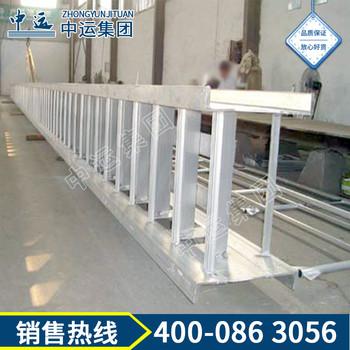 质量保证船用舷梯 船用舷梯特点 船用舷梯规格