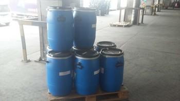 硝碘酚腈(nitroxynil)