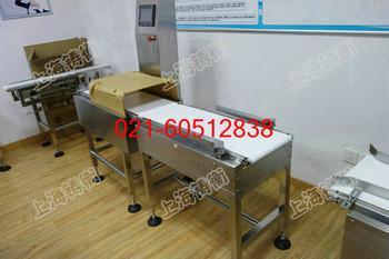 冲剂自动称重剔除机,翻板式自动重量分级机