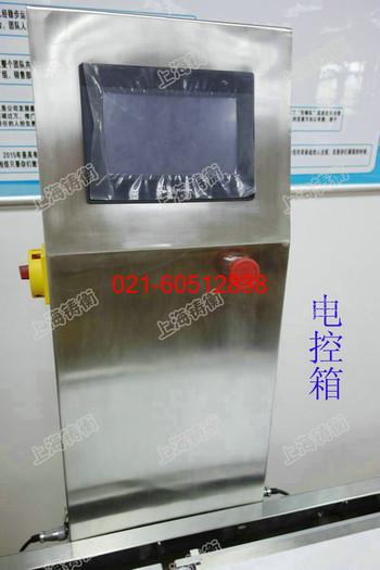 药盒自动重量分级机,玩具自动分检衡器
